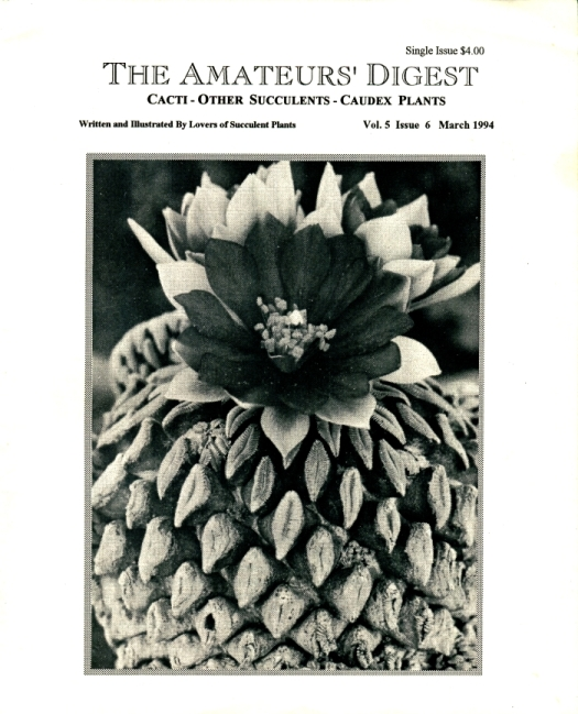 The Amateurs' Digest, Issue No. 6 of Volume 5 (March 1994) is now online.